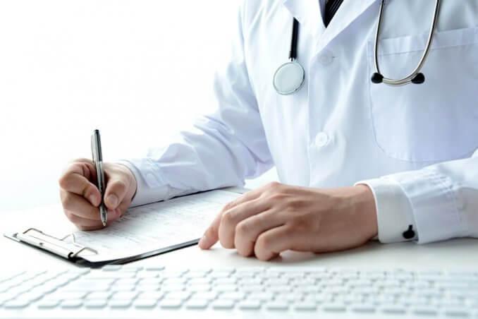 כתב שירות לרפואה פרטית מתקדמת