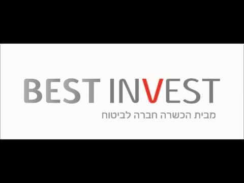 BEST INVEST פוליסת ביטוח